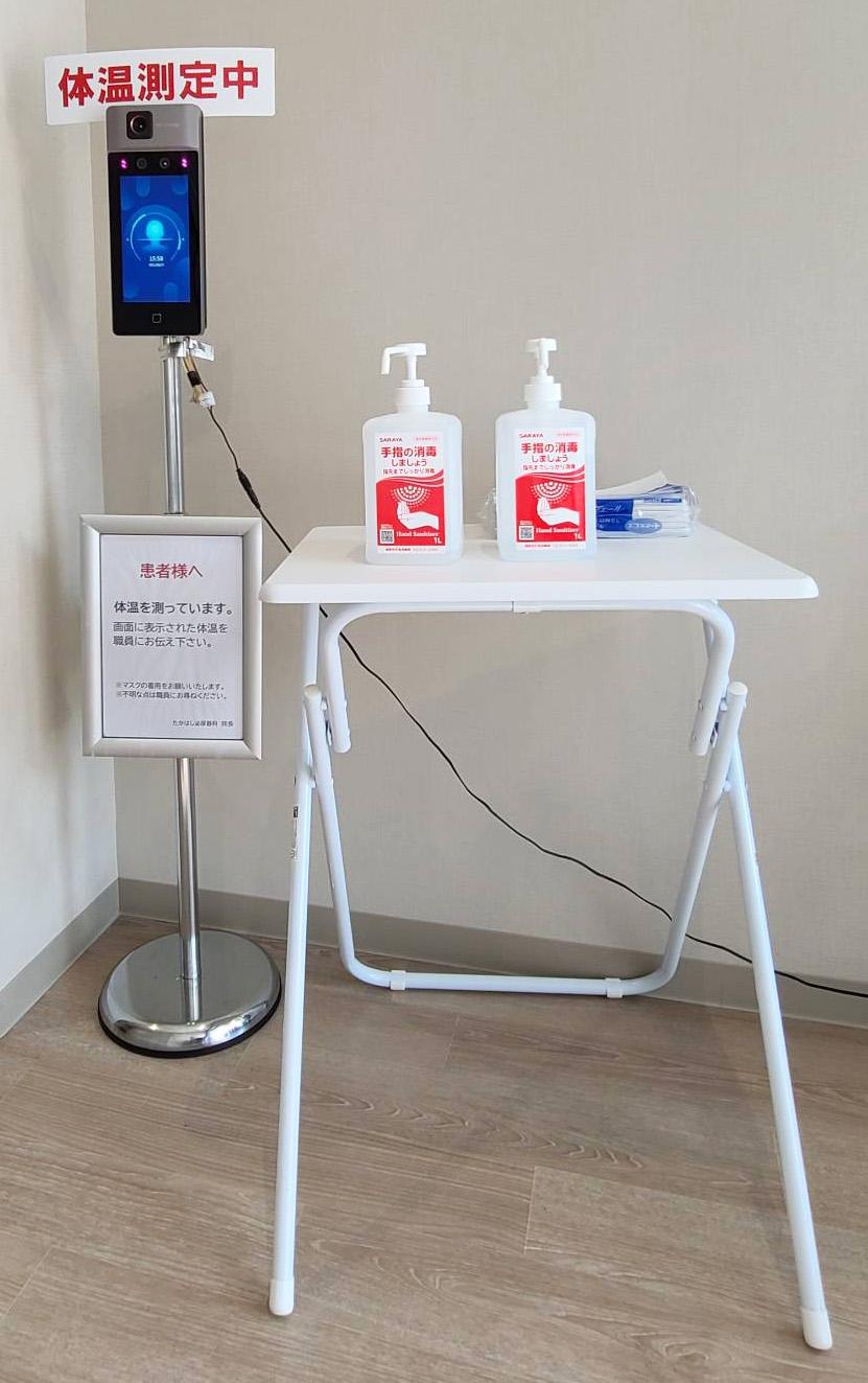 患者様の体温測定